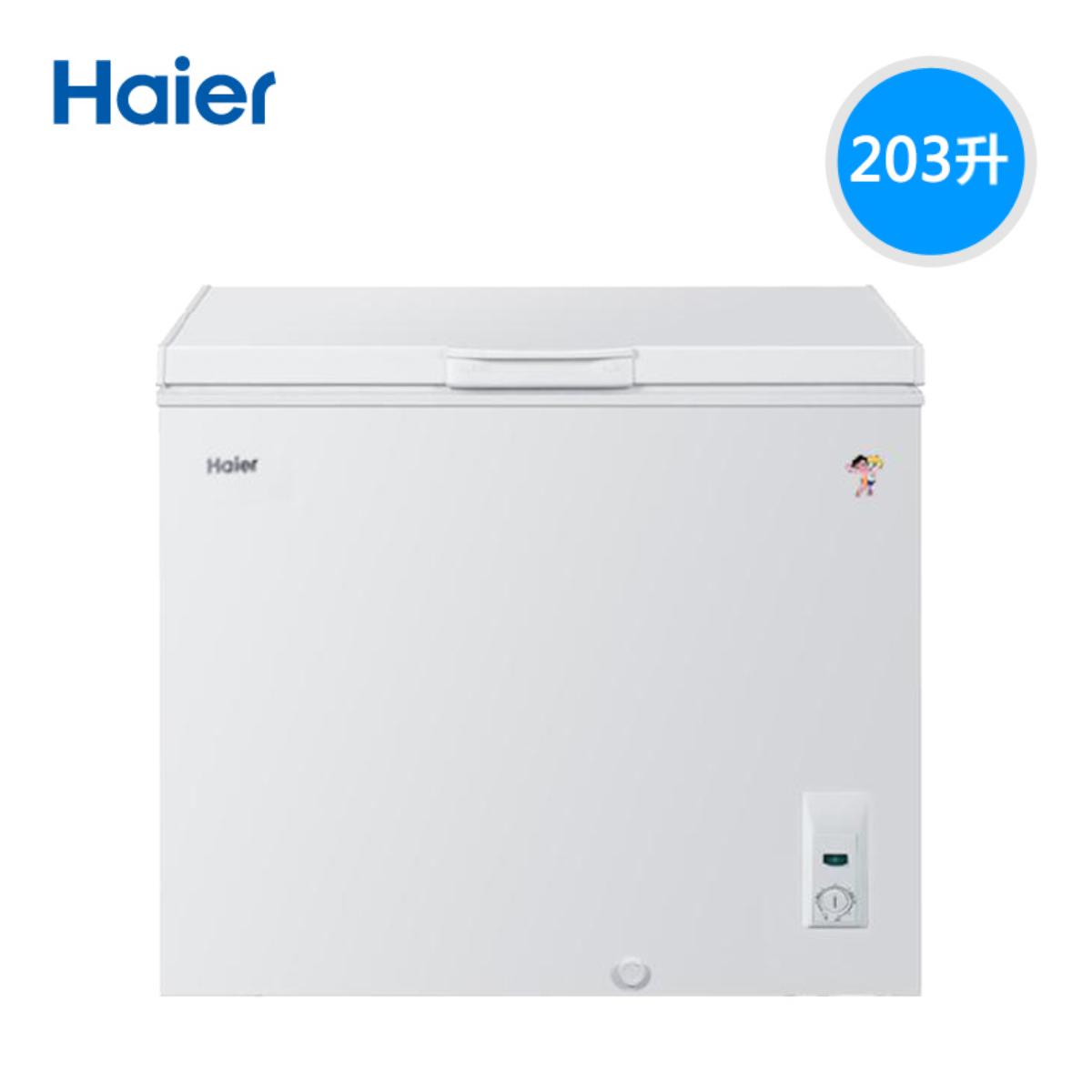 haier/海尔冷柜 bc/bd-203d