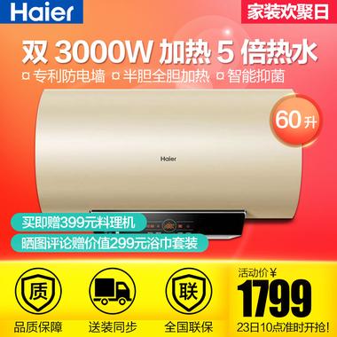 EC6003-MT3(U1)