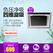 CXW-200-IC7201
