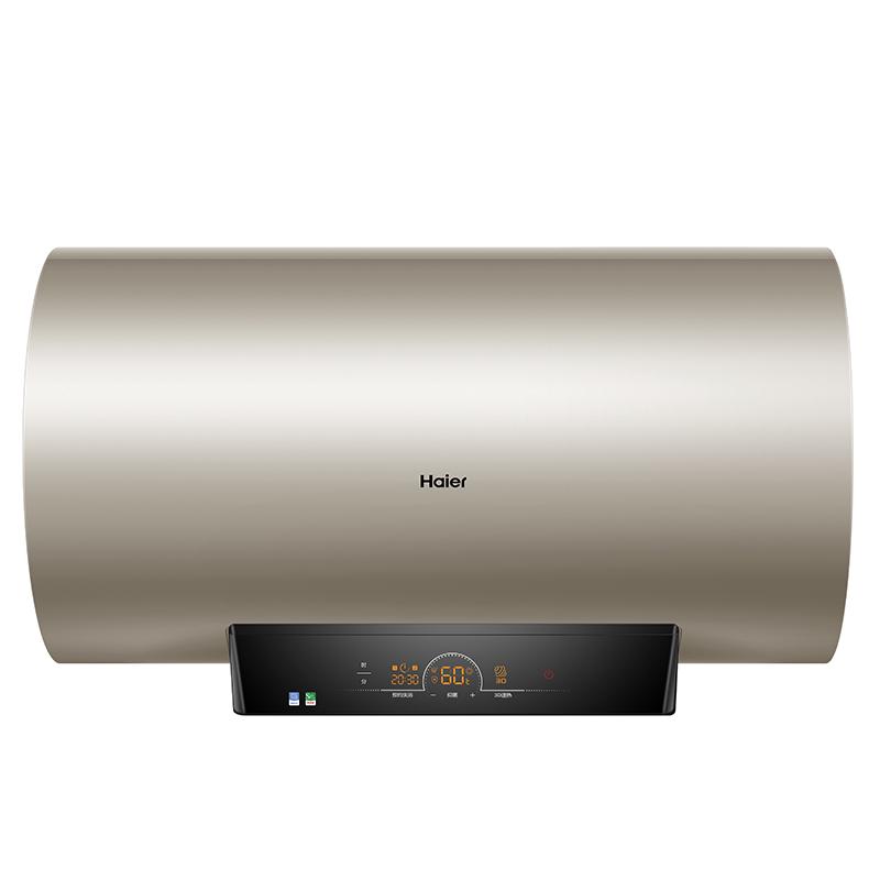 Haier/海尔             电热水器             ES80H-P5
