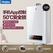 Haier/海尔 燃气热水器 JSQ24-WT1(12T)