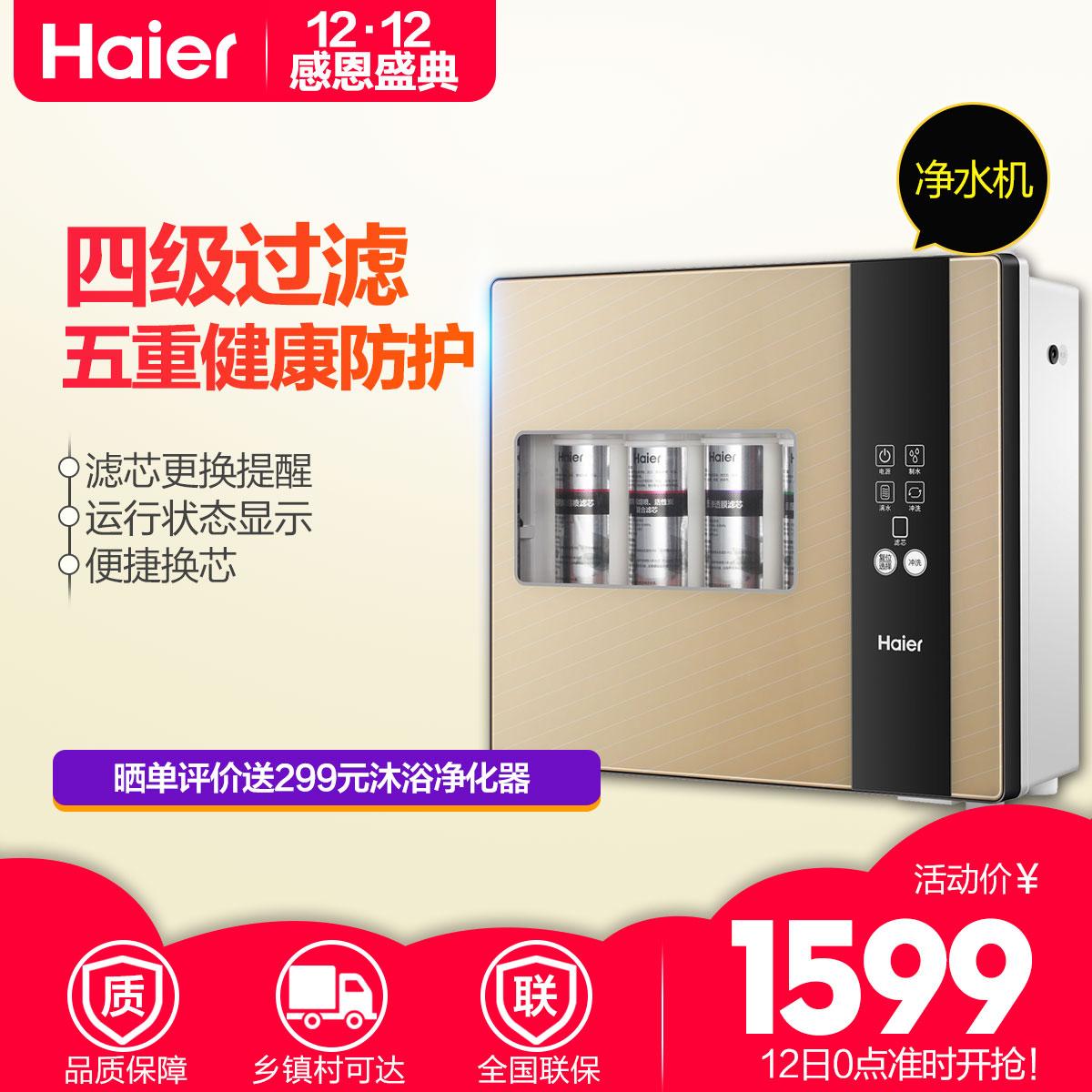 HRO50-5H
