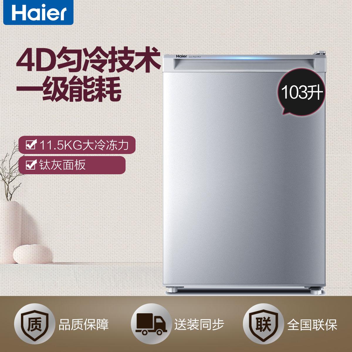 Haier/海尔 冷柜 BD-103DL