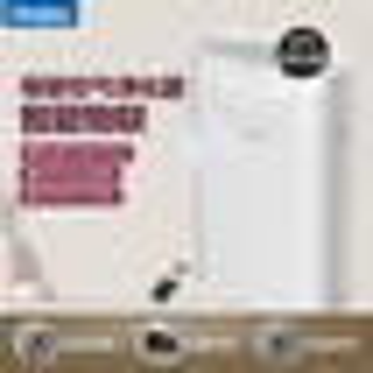 Haier/海尔 空气净化器 KJ225F-HY01(Z)母婴空气净化器