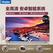 Haier/海尔 智能电视 LE42A31