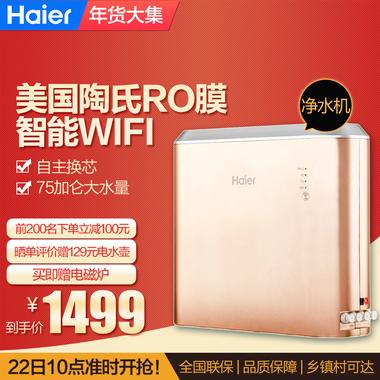 HRO7520-4