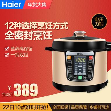 HPC-YLS5025 专供