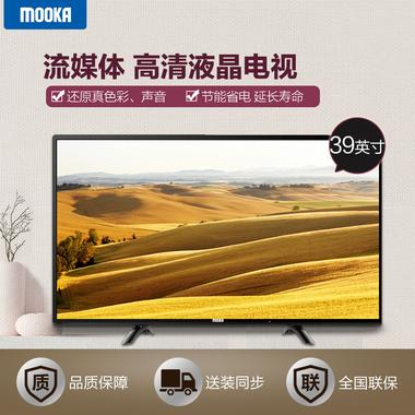 MOOKA/模卡 LED电视 39A3