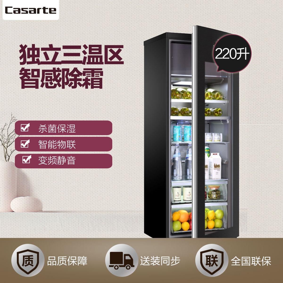 Casarte/卡萨帝 冰吧 LC-220JE