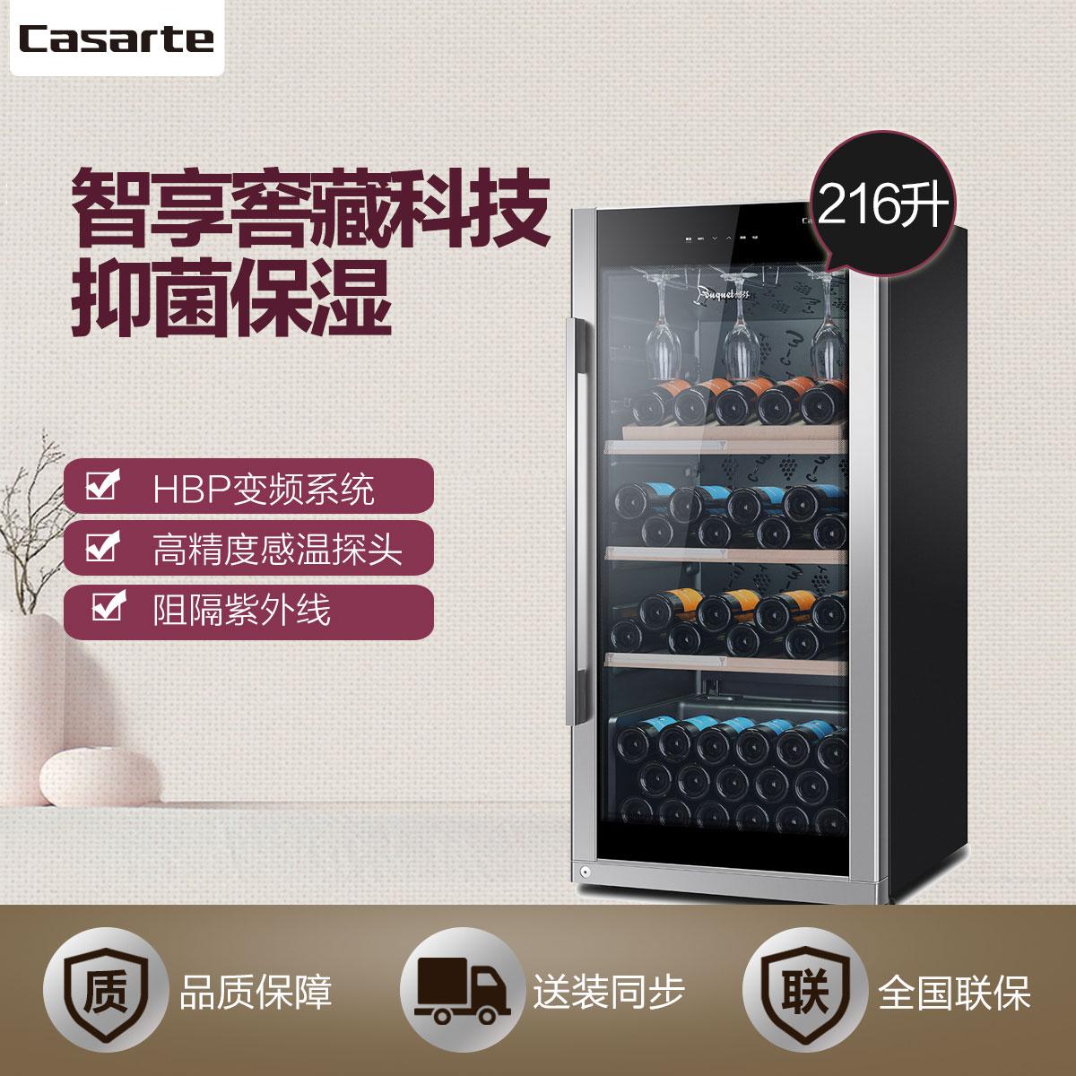 Casarte/卡萨帝 酒柜 JC-216BPU1