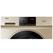 Haier/海尔 滚筒洗衣机 XQG90-B816G