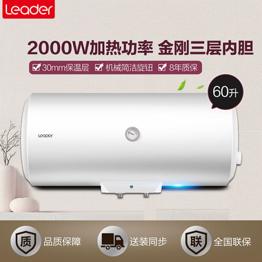 LEC6001-20X1