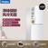 Haier/海尔 冰箱 BCD-149WDPV