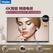 Haier/海尔 4K电视 LS49A51