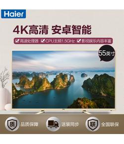 LS55A51  55英寸超高清网络智能电视机