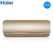 Haier/海尔 无氟变频壁挂式空调 KFR-26GW/28GTM23AU1套机