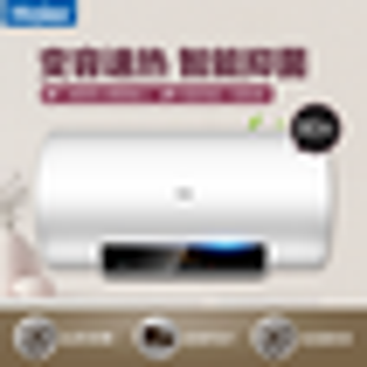 Haier/海尔 电热水器 EC8002-MC5