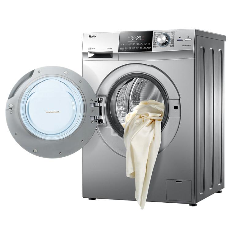Haier/海尔 滚筒洗衣机 EG8014BDX59STU1