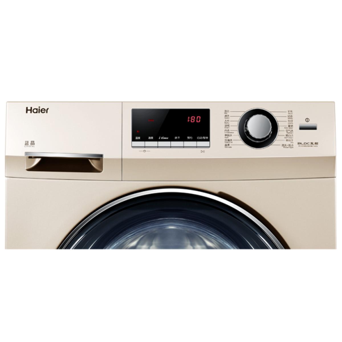 Haier/海尔                         滚筒洗衣机                         G100629HBX14G