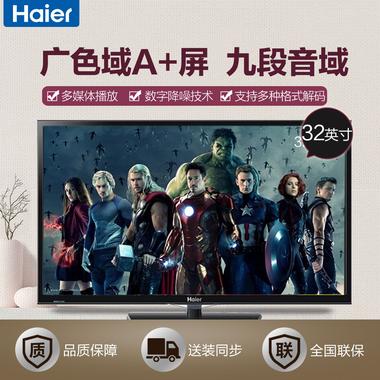 Haier/海尔 LED电视 32EU3000