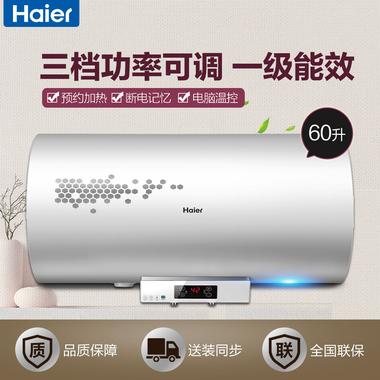 Haier/海尔 电热水器 EC6002-R