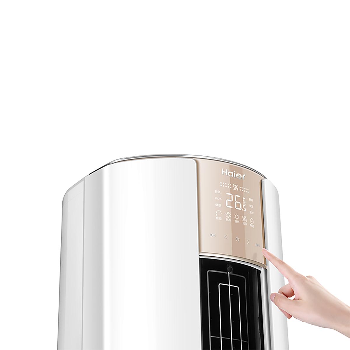 Haier/海尔 无氟变频柜式空调 KFR-72LW/09VTM21AU1套机