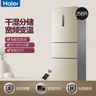 Haier/海尔 冰箱 BCD-258WDVLU1