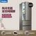 Haier/海尔 冰箱 BCD-340WDPG