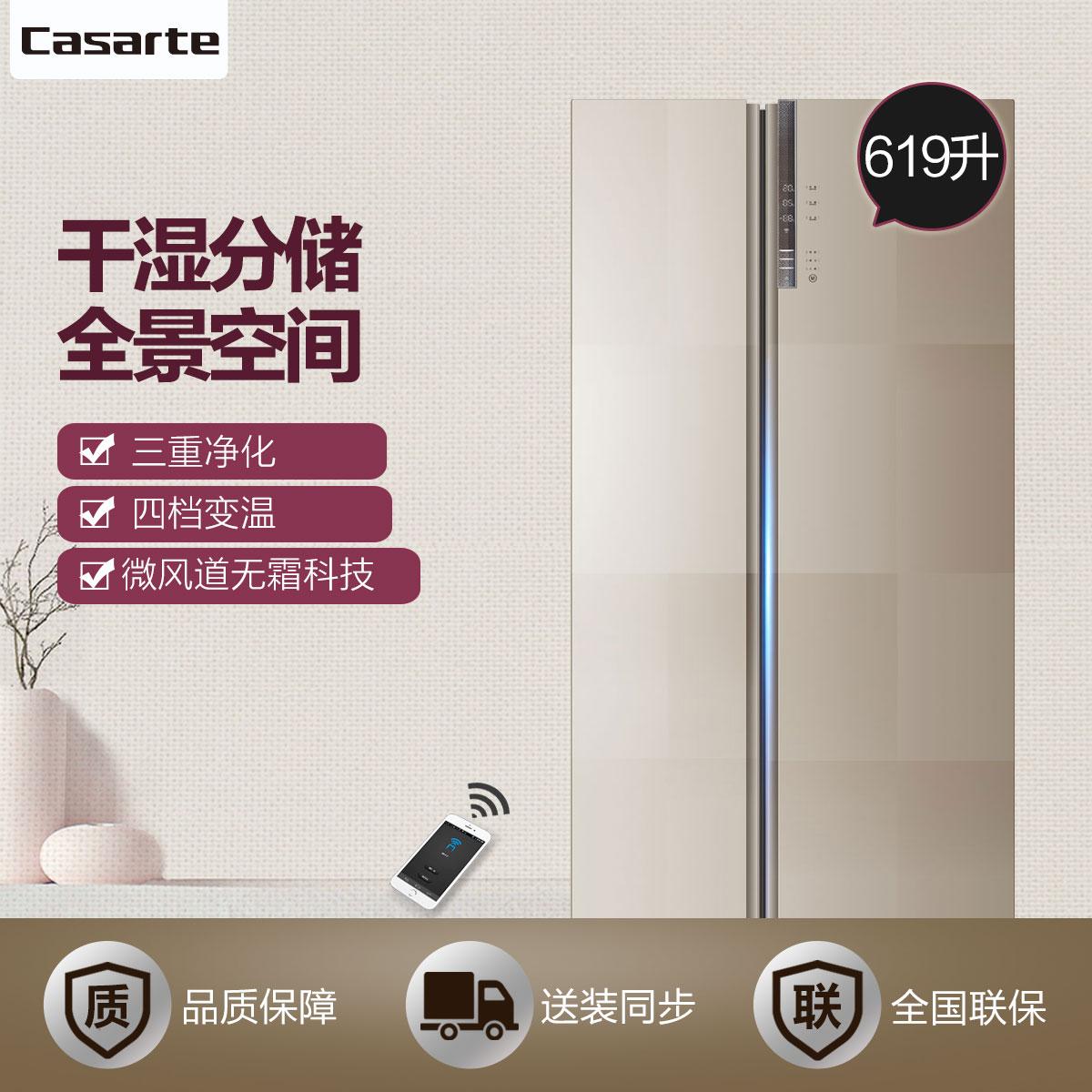 Casarte/卡萨帝 冰箱 BCD-619WDCQU1