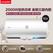 Leader/统帅 电热水器 LEC6001-20X1