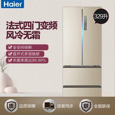 Haier/海尔 冰箱 BCD-329WDVL