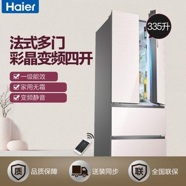 Haier/海尔 冰箱 BCD-335WDECU1