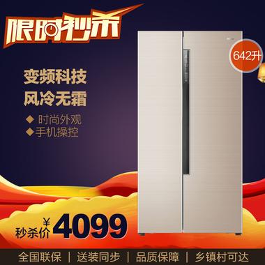 Haier/海尔 冰箱 BCD-642WDVMU1