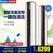 Haier/海尔 无氟变频柜式空调 KFR-50LW/16UCP22AU1套机