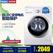 Haier/海尔 滚筒洗衣机 EG8012B39WU1