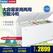 Haier/海尔 冷柜 BC/BD-518HD