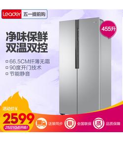BCD-455WLDPC