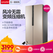 Leader/统帅 冰箱 BCD-453WLDEBU1