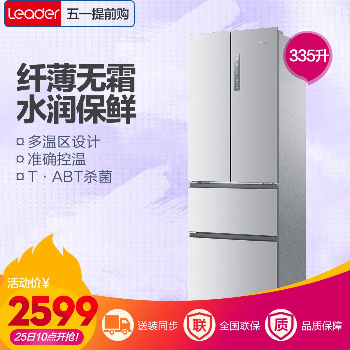 Leader/统帅 冰箱 BCD-335WLDPC