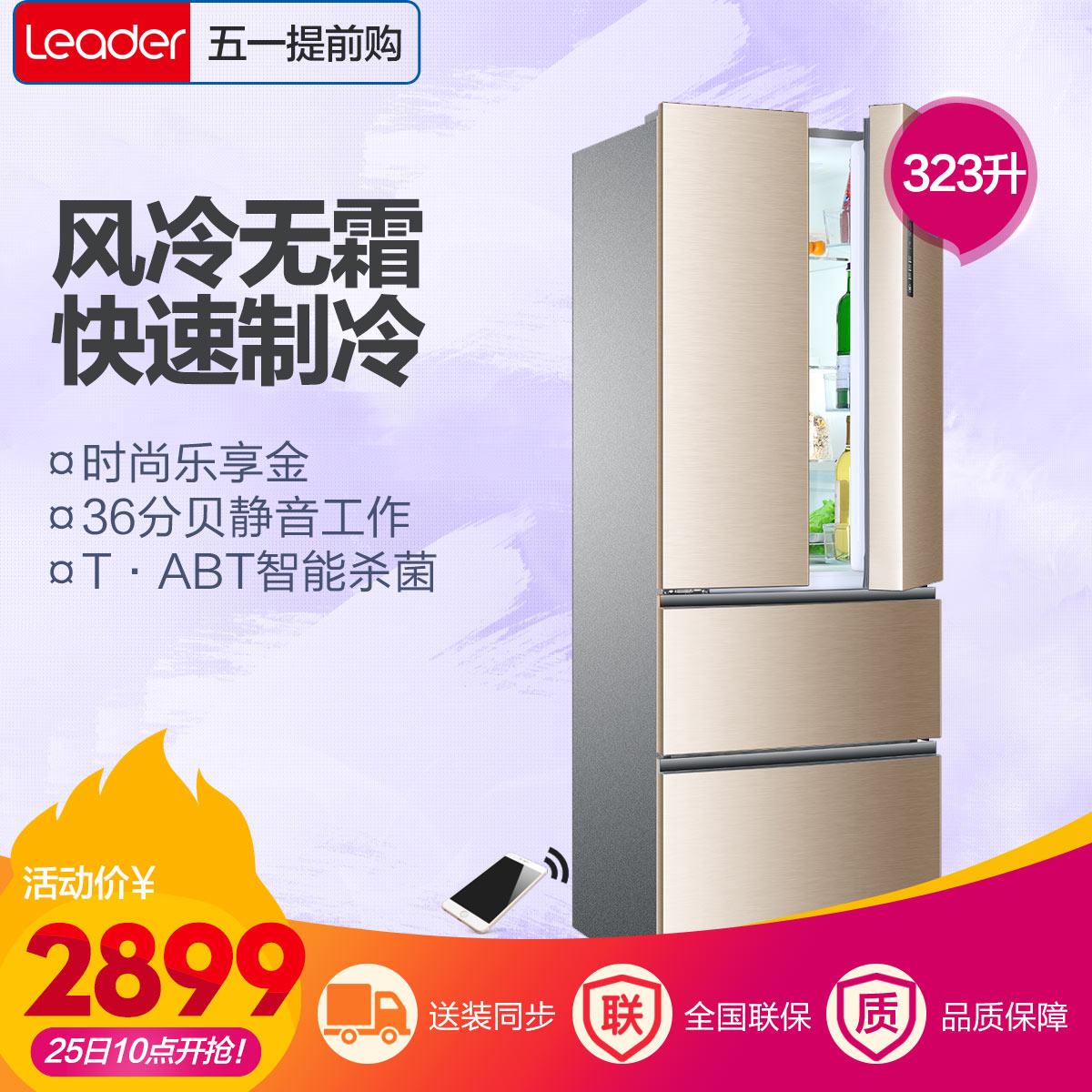 Leader/统帅 冰箱 BCD-323WLDEBU1