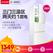 Leader/统帅 冰箱 BCD-206LSTPF