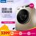 Haier/海尔 洗烘一体 EG8014HB39GU1