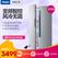 Haier/海尔 冰箱 BCD-572WDENU1