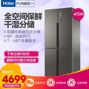 Haier/海尔 冰箱 BCD-470WDPG