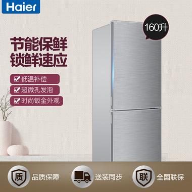 Haier/海尔 冰箱 BCD-160TMPQ 160升双门冷藏冷冻小型家用节能两门冰箱