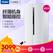 Haier/海尔 冰箱 BCD-451WDEMU1