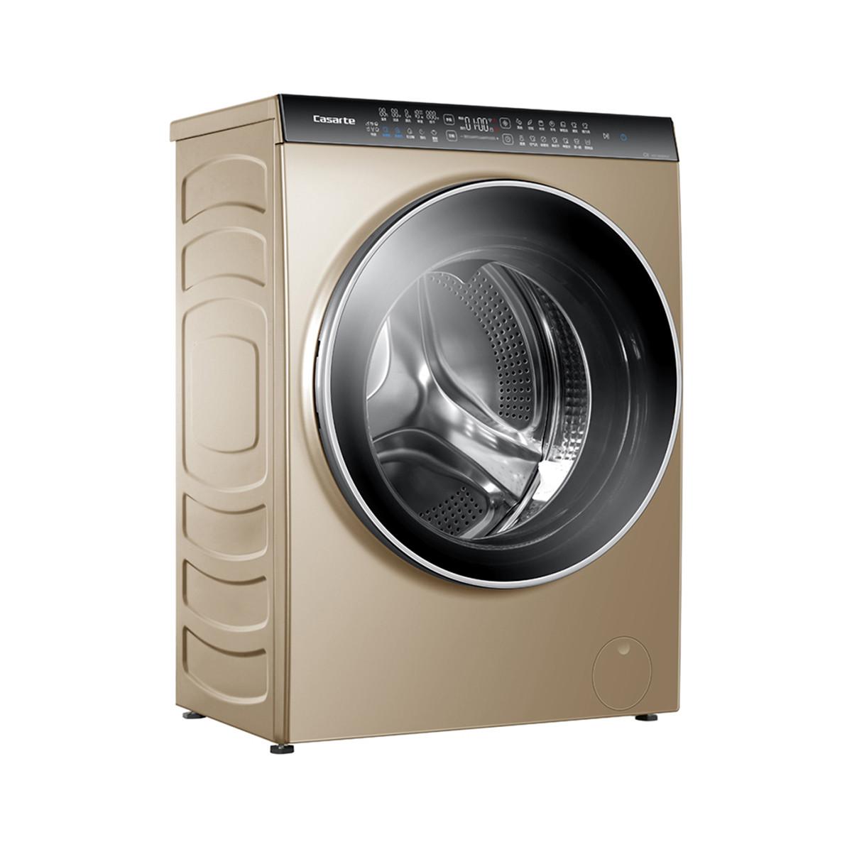 Casarte/卡萨帝                         滚筒洗衣机                         C6 HDR10G6XU1