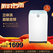 Haier/海尔 波轮洗衣机 EB90BM69U1
