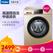 Haier/海尔 滚筒洗衣机 EG80B829G