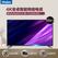 Haier/海尔 4K电视 LS58A51